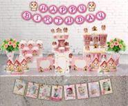 Bộ phụ kiện sinh nhật bé gái tuổi chó