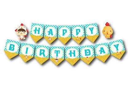 Dây chữ Happy Birthday bé trai tuổi gà màu xanh min vàng