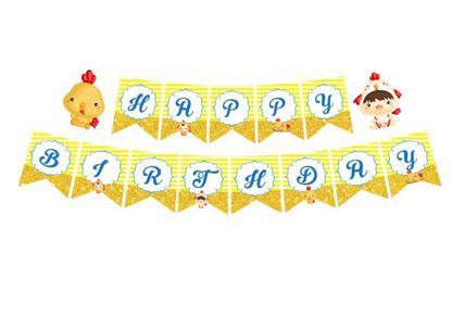 Dây chữ Happy Birthday bé trai tuổi gà màu vàng hoàng gia