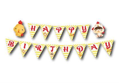 Tem dây chữ Happy Birthday bé trai tuổi gà