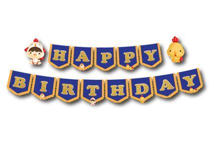 Dây chữ Happy Birthday bé trai tuổi gà màu xanh hoàng gia