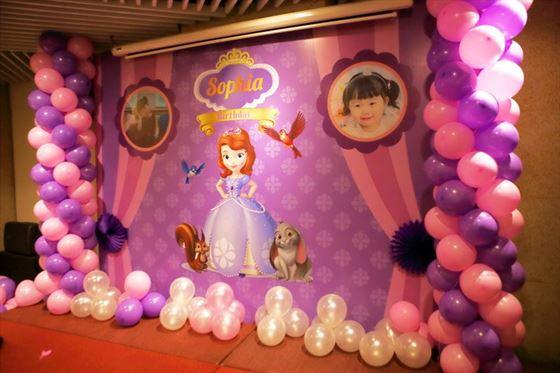 Sân khấu sinh nhật Sofia