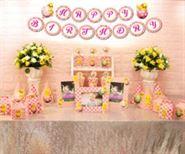 Set phụ kiện sinh nhật bé gái tuổi gà màu hồng lưới