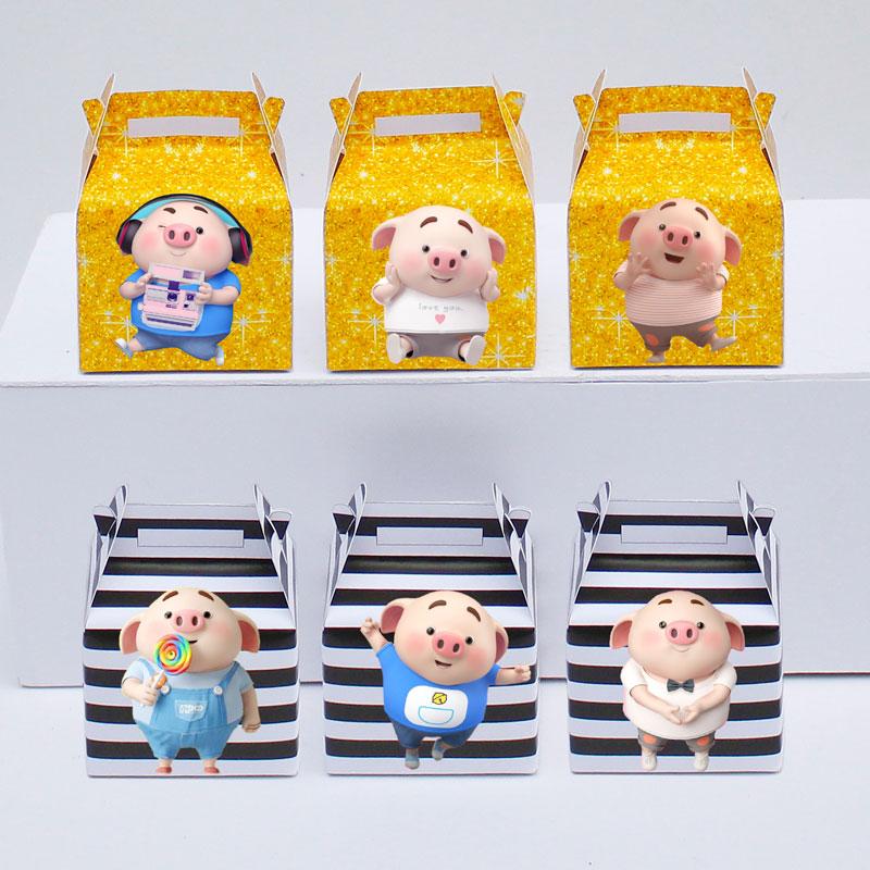 Set hộp quà Heo Trai đồ sinh nhật màu đen kim tuyến